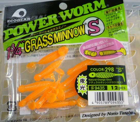 Les fameux Grass Minnow orange si efficace il parait sur l'alose..
